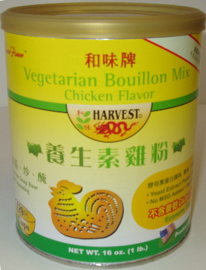 vegetarian bouillon-chicken flavor